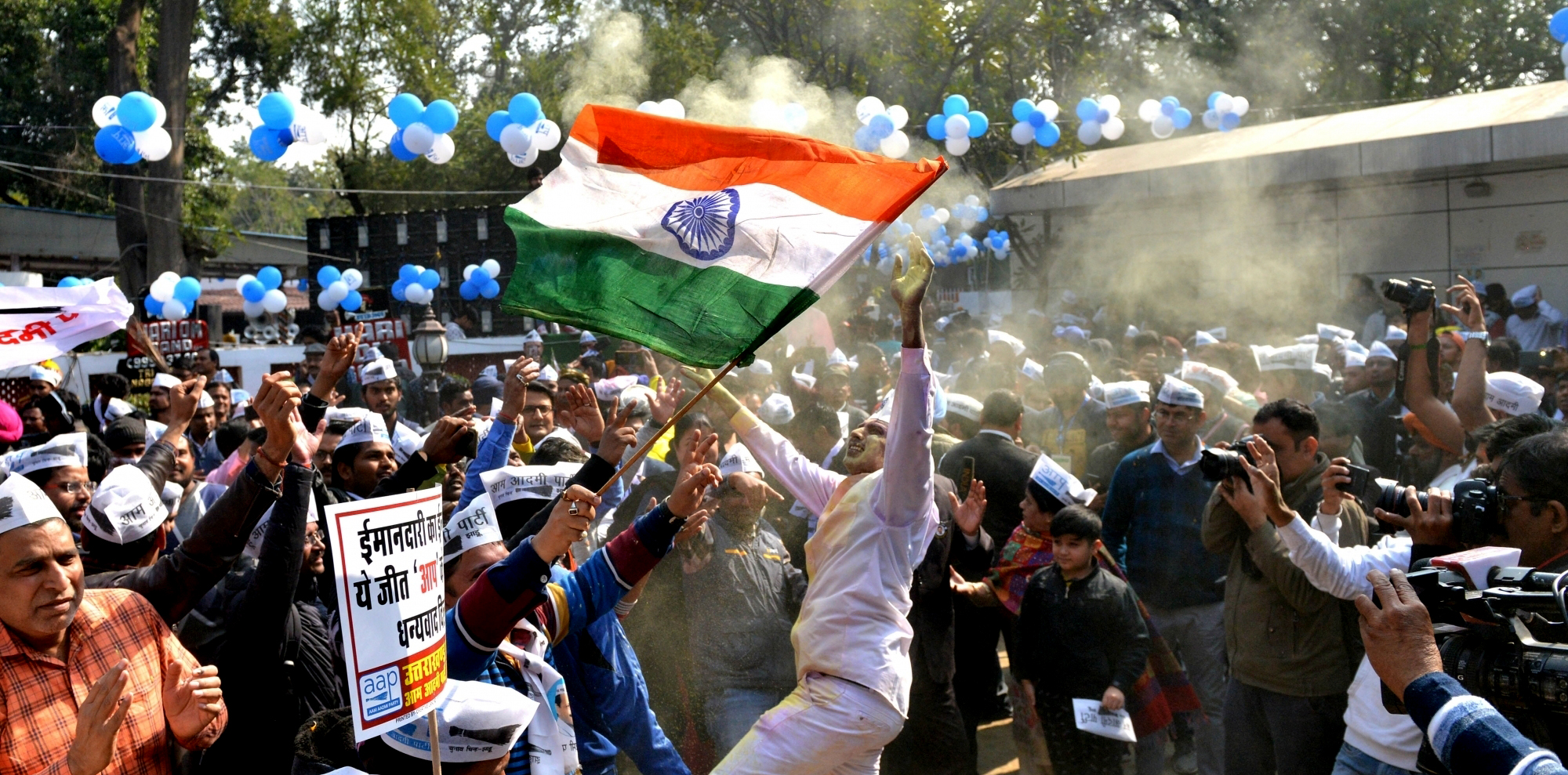 AAP celebration after party won Delhi Assembly elections