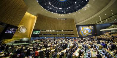 The United Nations General Assembly (File)