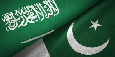 Pakistan-Saudi Arabia (File)